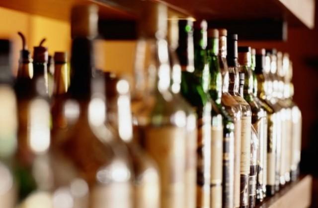 пиянство, пияцтво