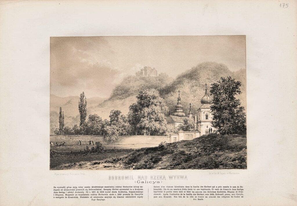 Василіянський монастир у Добромилі. Наполеон Орда