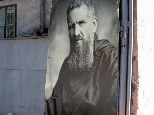 музей митрополита Андрея Шептицького