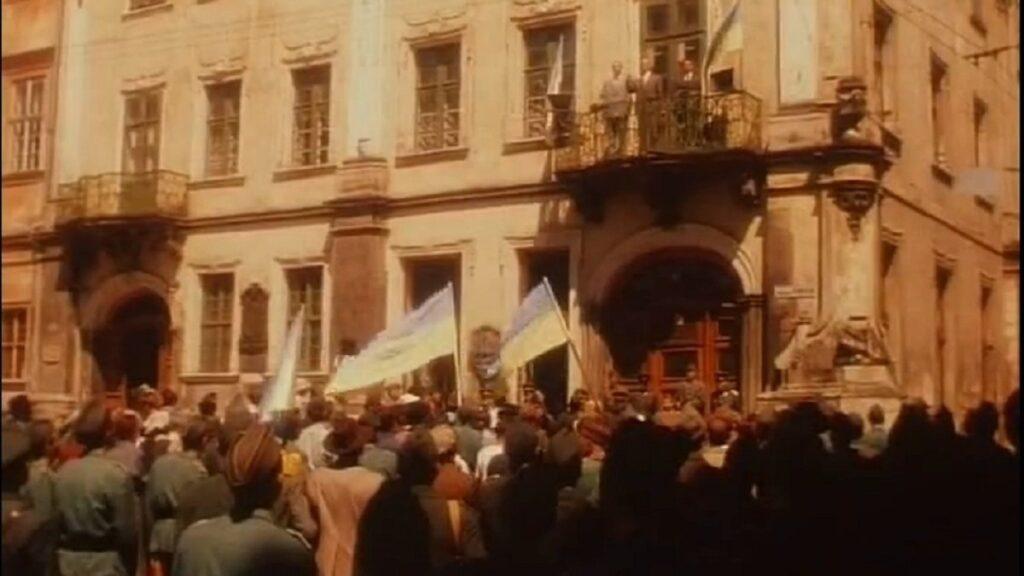 Акт відновлення Української держави