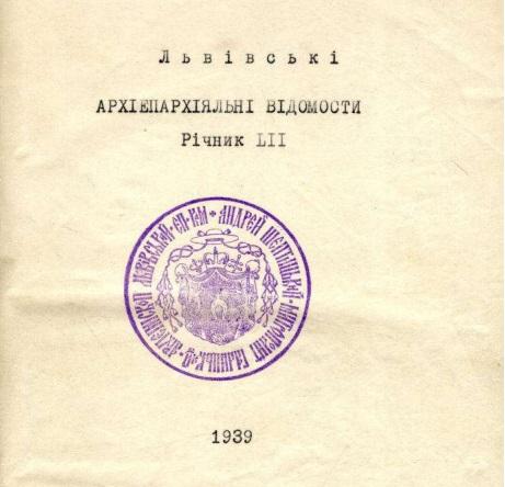 Львівські Архиєпархіальні відомості, 1939 рік